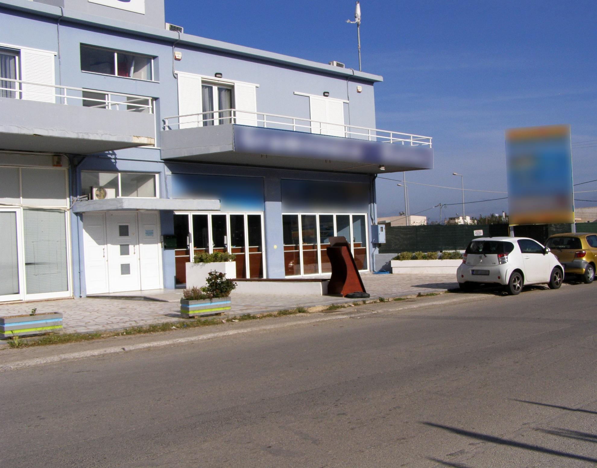 Πωλείται κτήριο επαγγελματικό σε οικόπεδο 750 τ.μ.