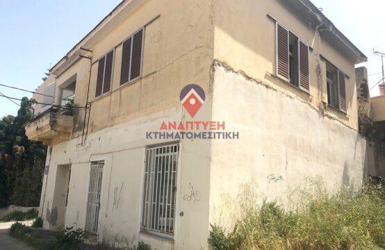 Πωλείται Παλαιά Μονοκατοικία, Ισόγειο 105 τ.μ. & A' όροφος 105 τ.μ. σε Οικόπεδο 285 τ.μ. στο Κέντρο της Πόλης Χανίων