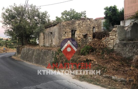 Πωλείται οικόπεδο 268 τ.μ. εντός οικισμού στο ΓΕΡΑΝΙ με παλαιά πέτρινη κατοικία 68 τ.μ.