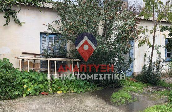 Πωλείται παλαιά Οικία 66τμ. σε οικόπεδο 150τμ. στα Παχιανά